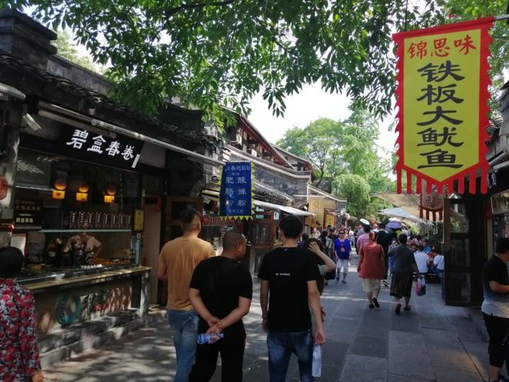 Le quartier touristique de la rue de Jinlin.