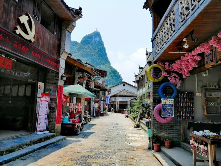 Le village de Xinping.