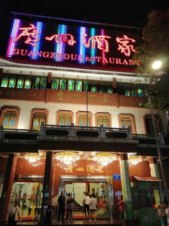 Guangzhou restaurant, une institution aux 2000 couverts