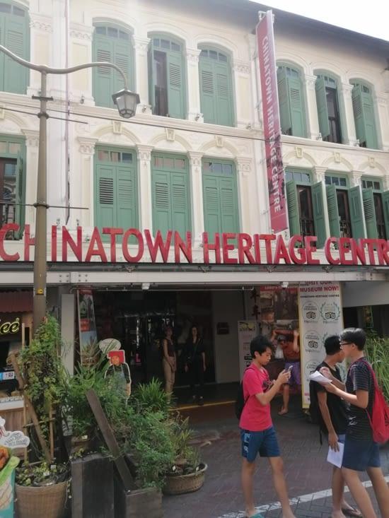 Heritage center of Chinatown