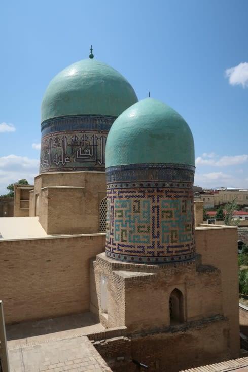 Nécropole de Chah e Zindeh