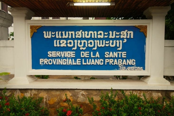 Le centre de santé de Luang Prabang/Health center  of Luang Prabang