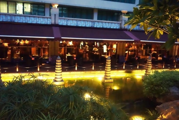Jardin de l'hôtel / Hotel's garden