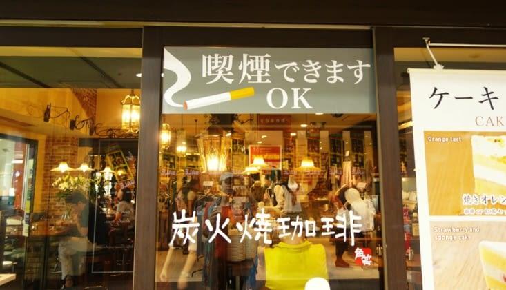 Cigarette autorisée à l'intérieur / Allowed to smoke inside