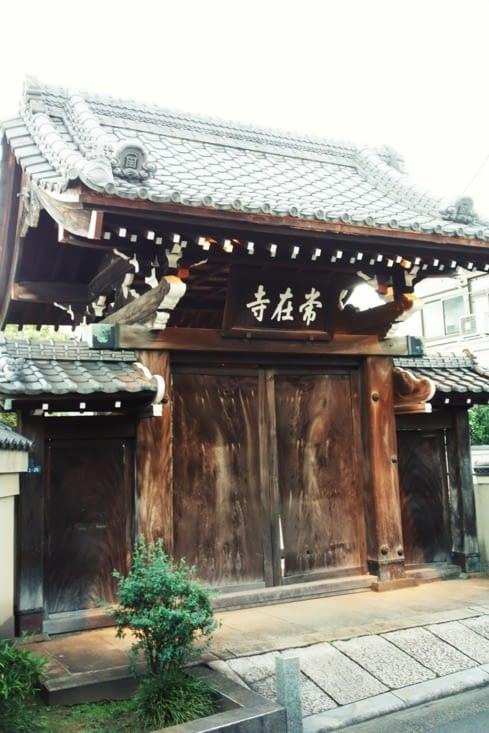 Jolie maison japonaise / Beautiful Japanese house