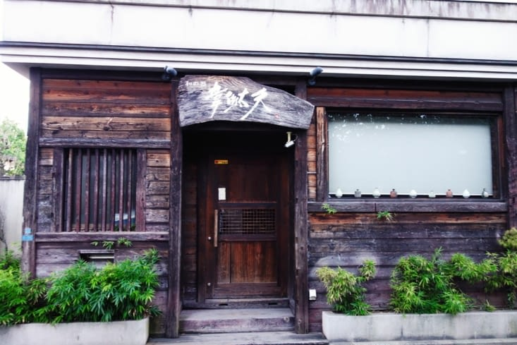 Maison en bois / Wooden house