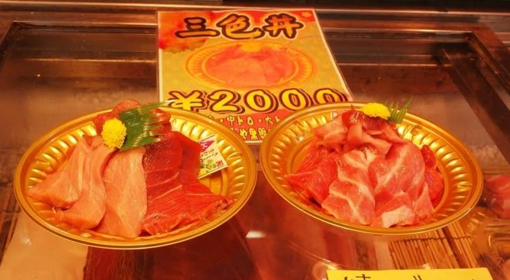 Poisson qui coûte une fortune ! (18 euros l'assiette) /  Very expensive fish! (18 euros a plate)