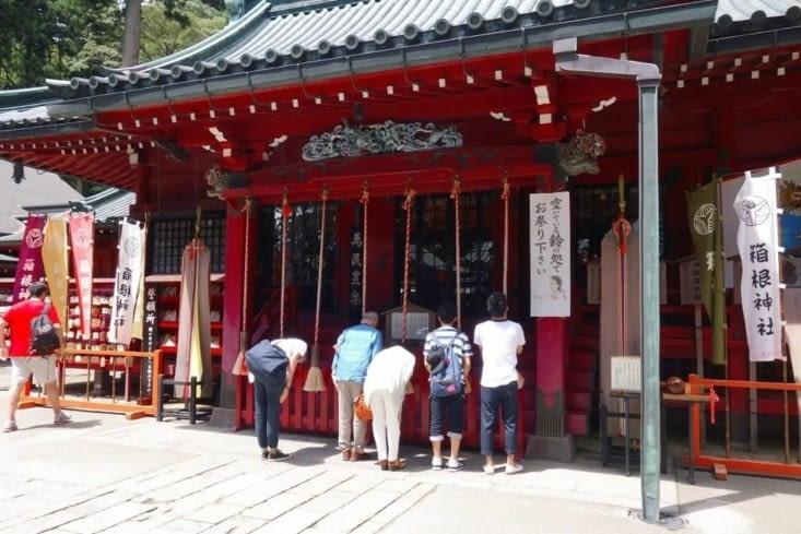 Sanctuaire shintoïste / Shinto sanctuary