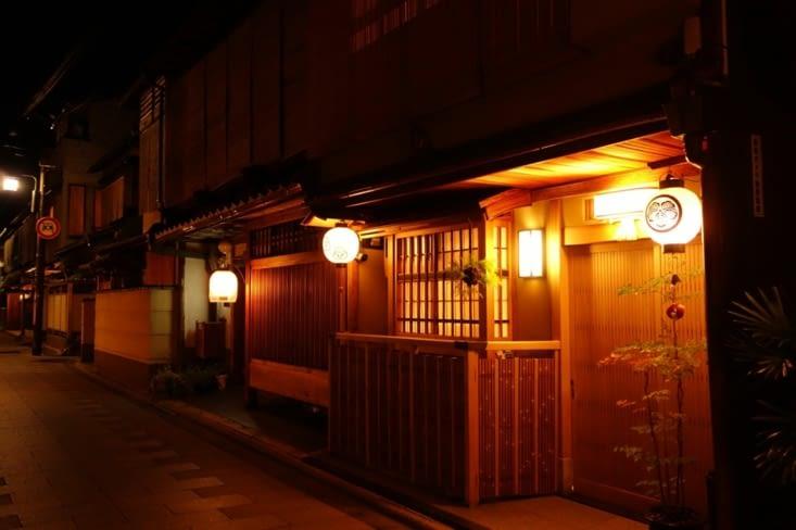 Quartier de Gion / Gion quarter