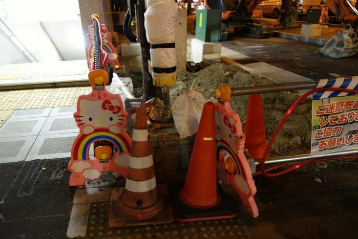 Panneaux de signalisation Hello Kitty / Hello Kitty warning signs