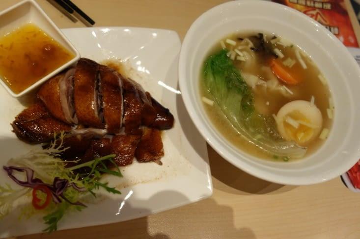 Déjeuner / Lunch