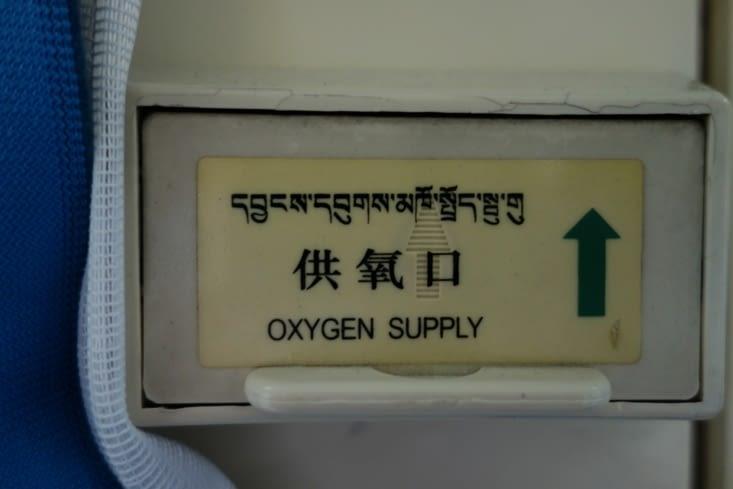 Arrivée d'oxygène (dans le train) / Oxygen supply (in the train)
