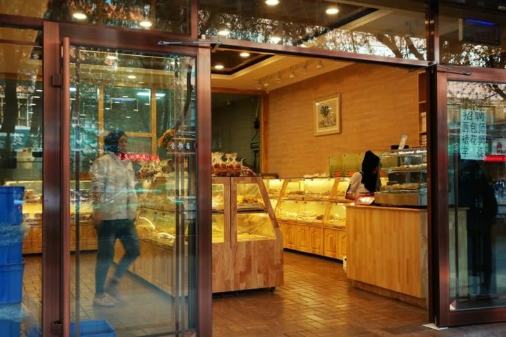 Pâtisseurie-boulangerie / Bakery