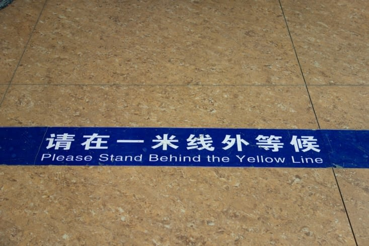 """SVP restez derrière la ligne jaune"" / ""Please stand behind the yellow line""  Hahahaaa!"