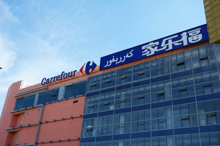 Carrefour est aussi en Chine!! / Carrefour is also located in China!!