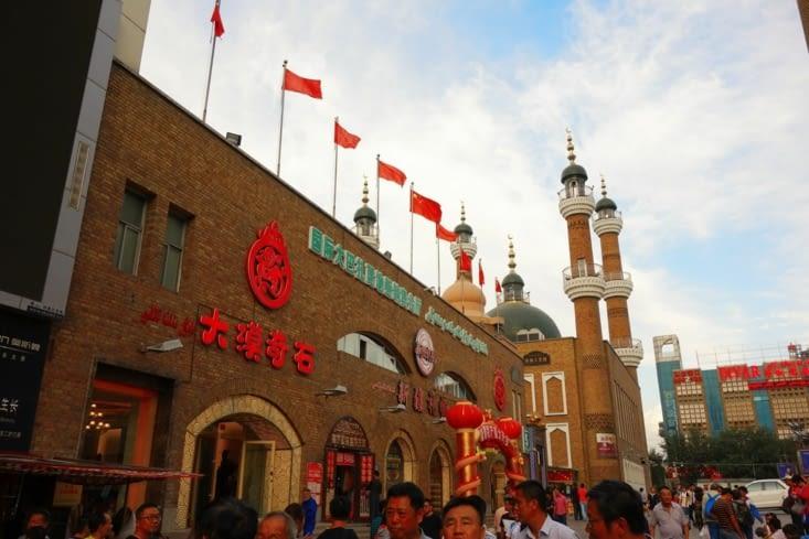 Entrée du bazar / Entrance of the bazaar