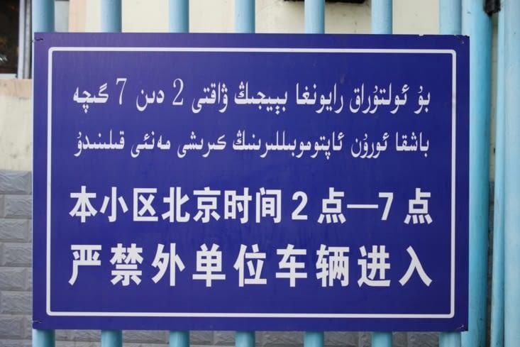 Panneau dans les deux langues / Sign board in both languages