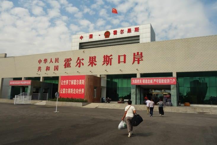 Frontière Kazakhstan - Chine / Chinese - Kazakh border