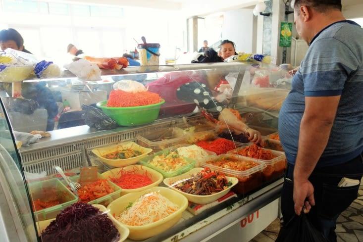 Salade coréenne / Korean salad