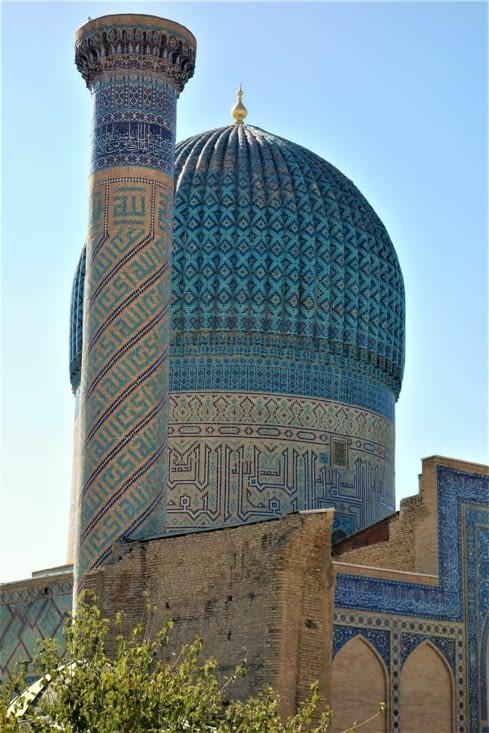 Le dôme d'Amir Temur mausolée /  Amir Temur mausoleum dome