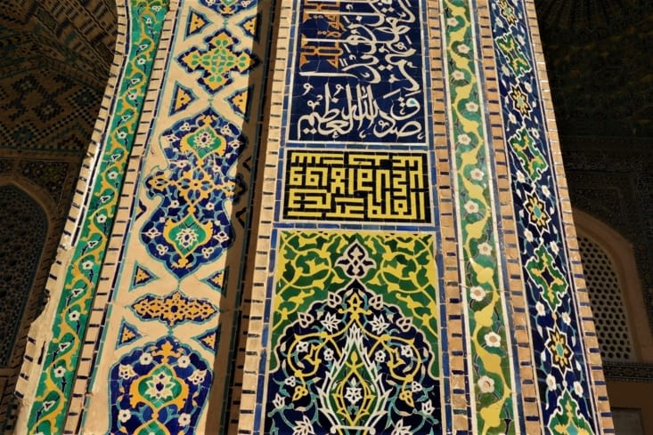 Les différents styles de mosaïques / Different mosaic styles