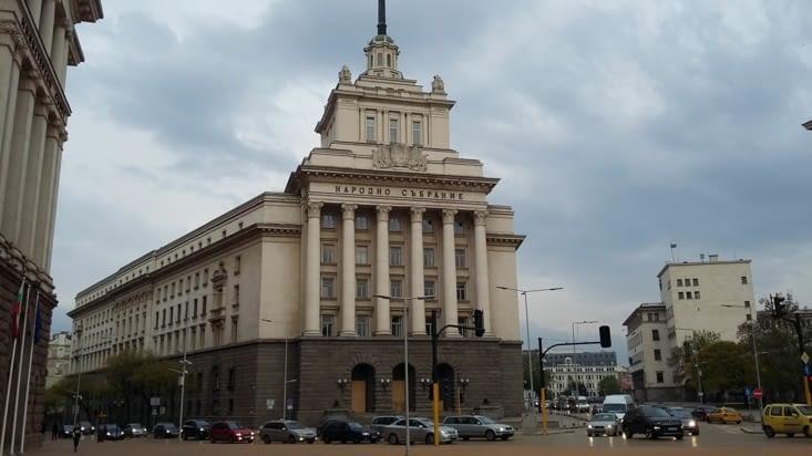 Ancienne Maison du parti communiste
