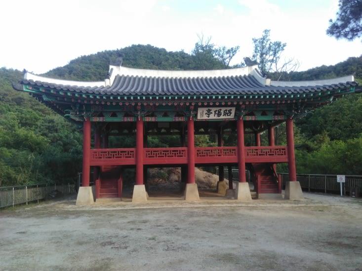 Un temple au détour du sentier