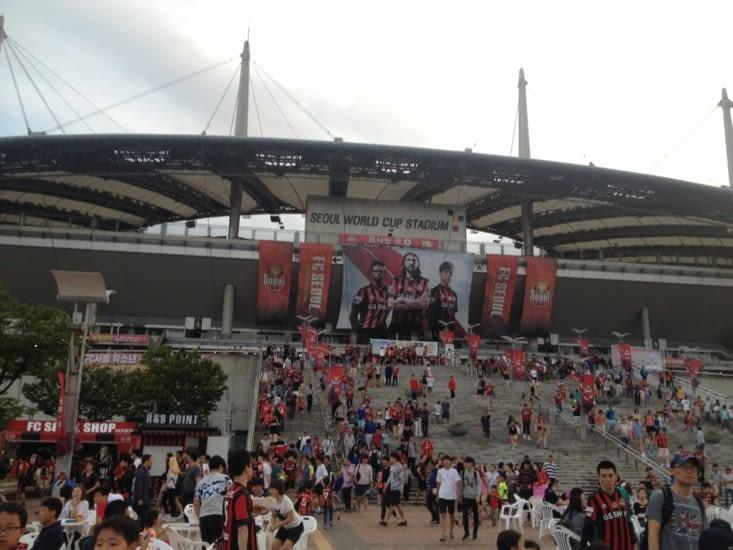 Le stade de la coupe du monde à la fin du match