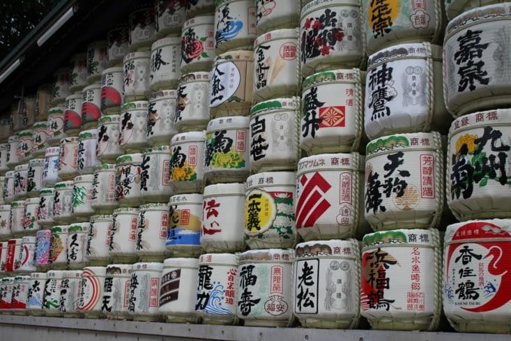 En direction de Meiji Jingu