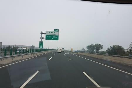22 juillet: Pékin-Pingyao