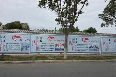 3 aout: Jiayuguan-Dunhuang