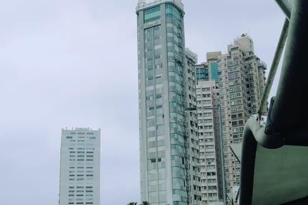 De retour à Hong Kong