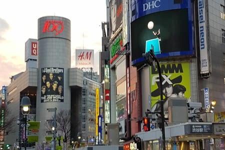 8 jours à Tokyo : Hallucinant !